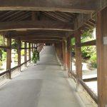 吉備津きびつ神社